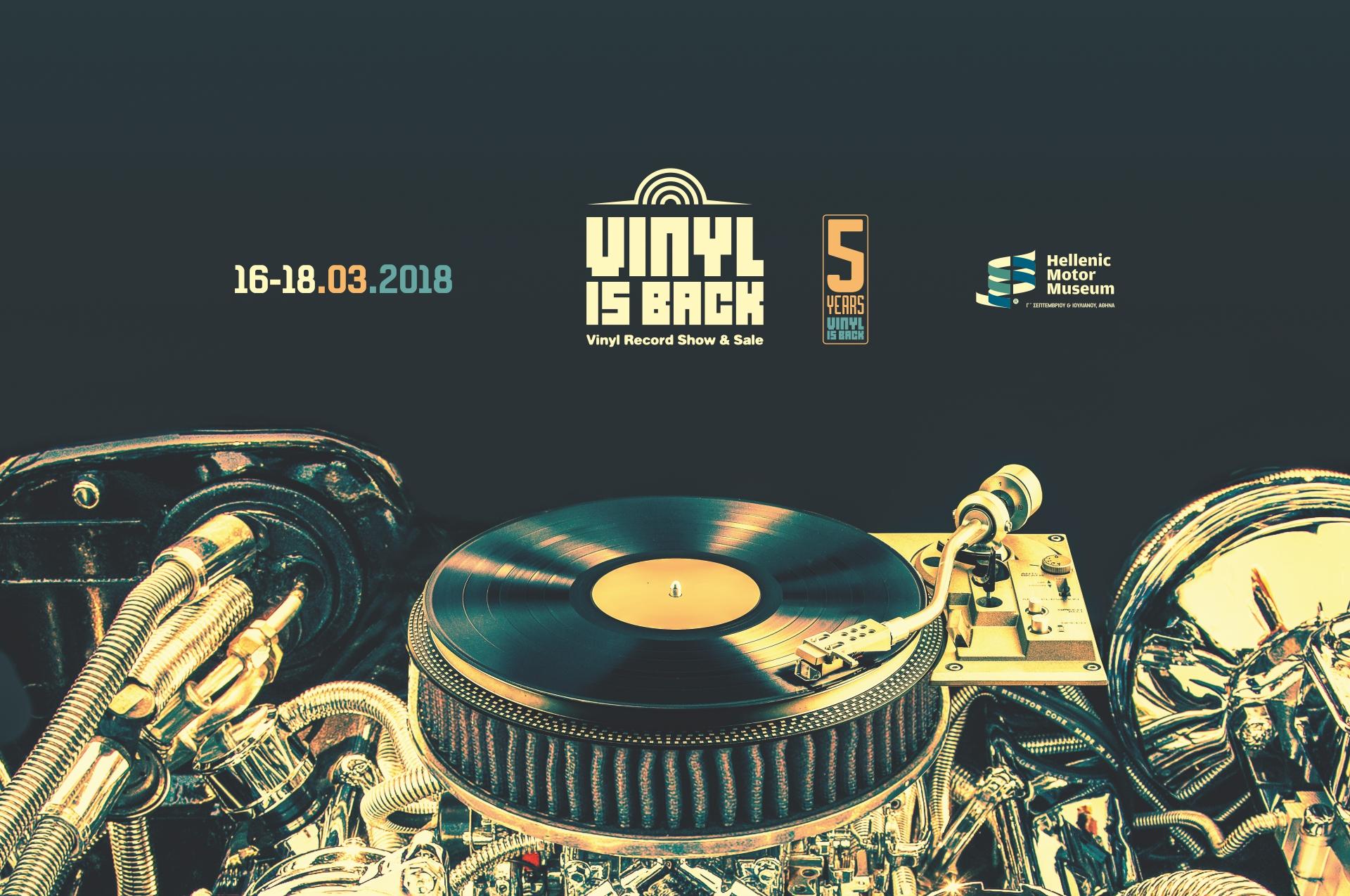 Αποτέλεσμα εικόνας για Vinyl is Back